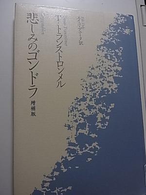 shukusho-RIMG1761.jpg