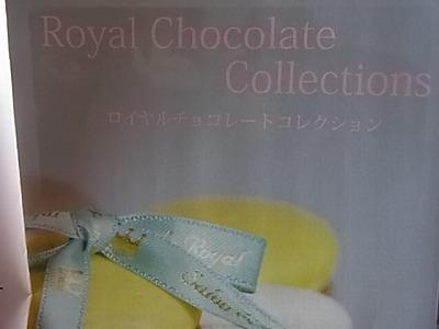 shukusho-RIMG1778.jpg