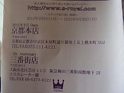 shukusho-RIMG1780.jpg