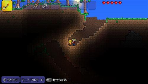 地下通路発見
