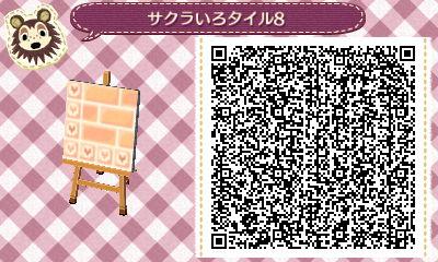 HNI_0007_20130213010948.jpg
