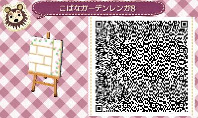 HNI_0013_20130408155151.jpg