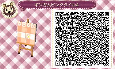 HNI_0014_20130302022143.jpg