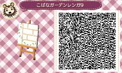 HNI_0014_20130408155151.jpg