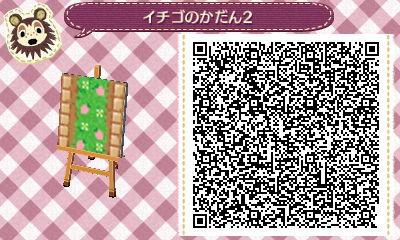 HNI_0015_20130321124847.jpg