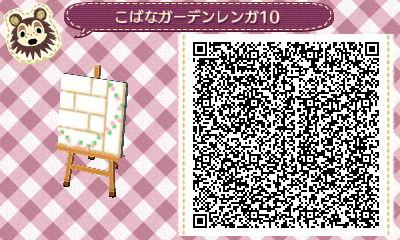 HNI_0015_20130408155152.jpg