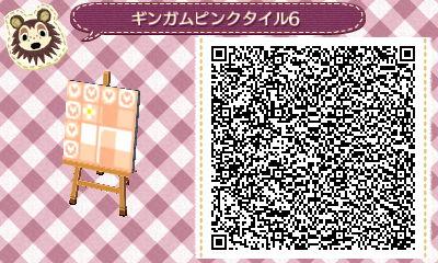 HNI_0016_20130302022207.jpg