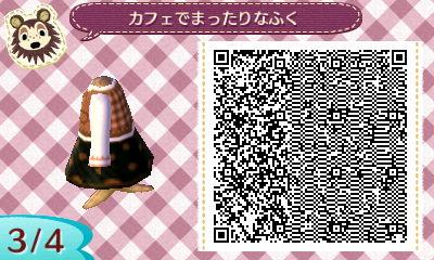 HNI_0017_20130213204519.jpg