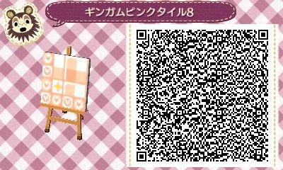 HNI_0018_20130302022208.jpg