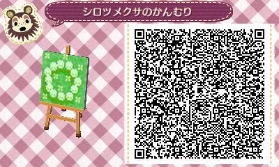 HNI_0031_20130321154854.jpg