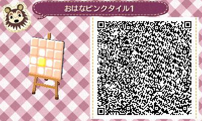 HNI_0039_20130302175128.jpg
