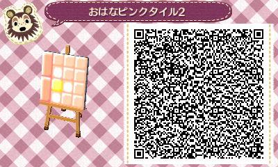 HNI_0040_20130302175129.jpg