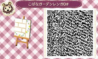 HNI_0040_20130408154921.jpg