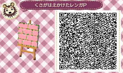 HNI_0043_20130314220532.jpg