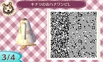 HNI_0044_20130222024532.jpg