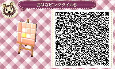 HNI_0046_20130302175150.jpg