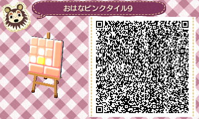 HNI_0047_20130302175151.jpg