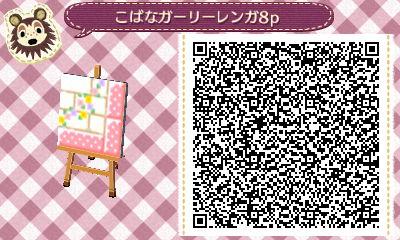 HNI_0047_20130423222803.jpg
