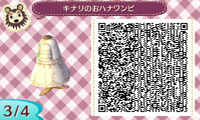 HNI_0048_20130222024546.jpg