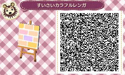 HNI_0064_20130317115900.jpg