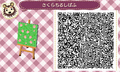 HNI_0067_20130408220141.jpg