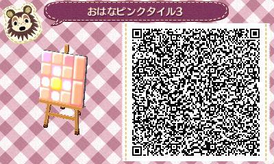 HNI_0083_20130303151907.jpg