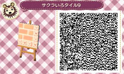 HNI_0085_20130220125242.jpg
