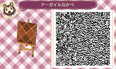 HNI_0088_20130210220323.jpg