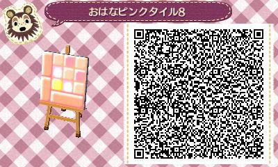 HNI_0088_20130303151938.jpg