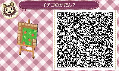 HNI_0088_20130321124819.jpg