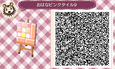 HNI_0089_20130303151939.jpg