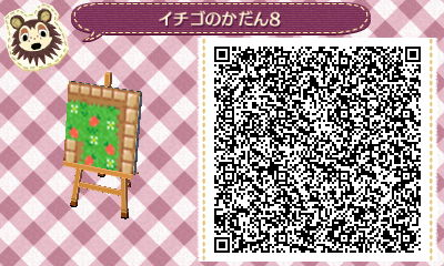 HNI_0089_20130321124819.jpg