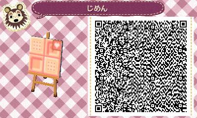 h11_20130208003422.jpg
