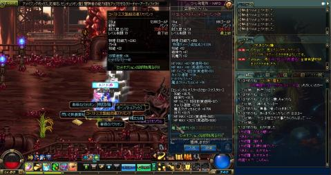 ScreenShot2013_0706_002043311.jpg