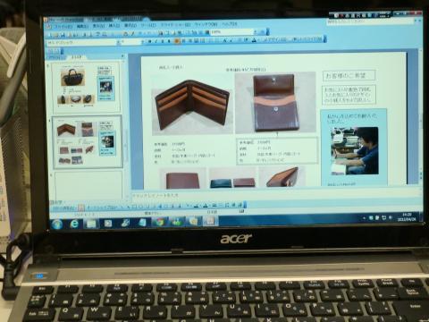 オーダーメイド革製品作品集、ホームページアップ準備です!