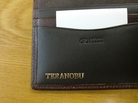 財布へ名入れ 金箔