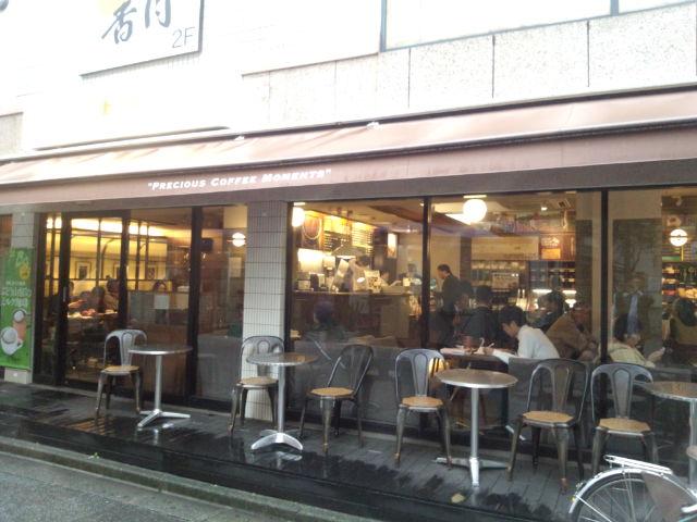 上島珈琲三軒茶屋1