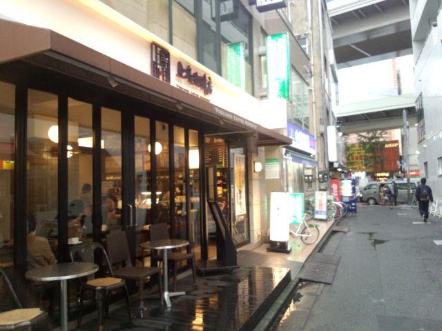 上島珈琲三軒茶屋2