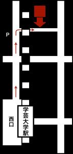 学芸大学  農民カフェmap
