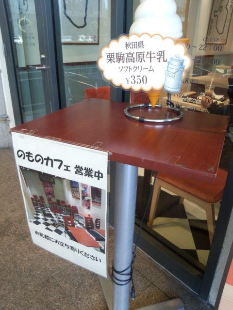 上野のもの3