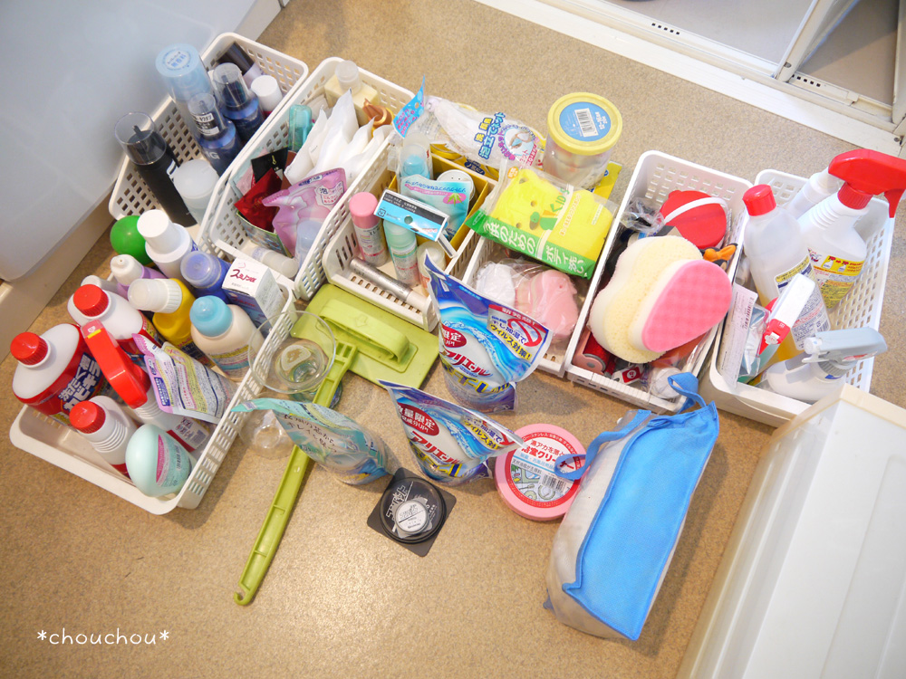 洗面台 中