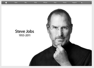 Steve P Jobs