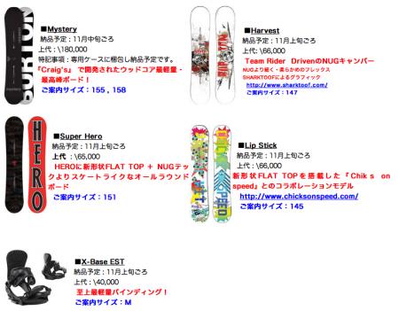 スクリーンショット(2011-10-14 19.17.10)