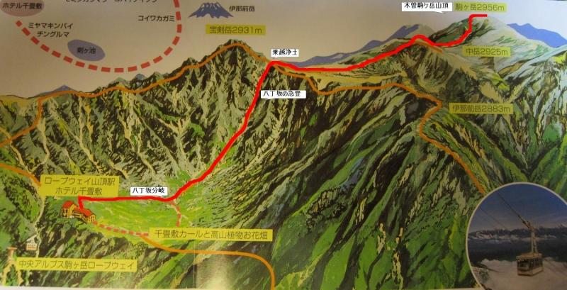 木曽駒ケ岳登山ルート_convert_20140201004629