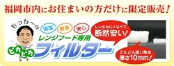 rakuraku_bunner[1]