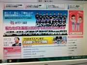 __ho-mupe-ji_20130528131919.jpg