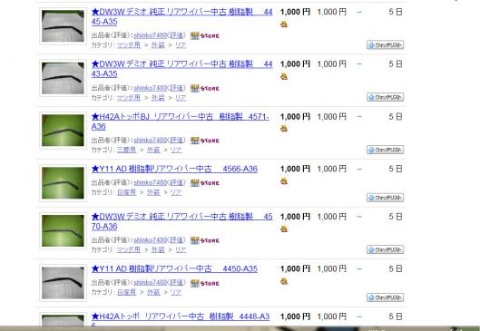 bandicam 2012-02-17 05-01-36-329