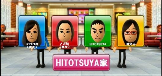 HITOTSUYA家アイコン