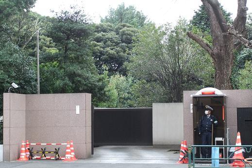 小室圭 実家の自宅マンション大倉山Ⅱにポリスボックスが設置ww