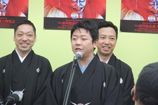 2012年4月29日 お練り②